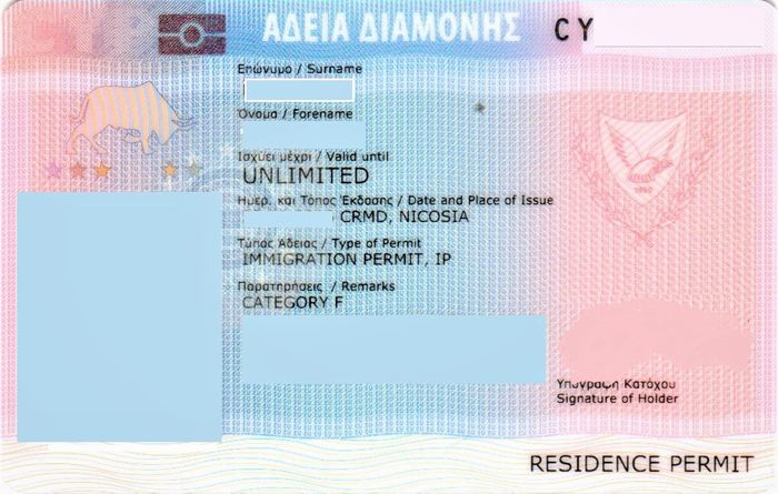 Cyprus permanent residence permit